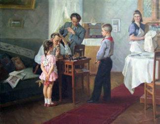 Młody szachista. Autor - Aleksiej Pawłowicz Sołodownikow (1928 – 2017,Rosja).